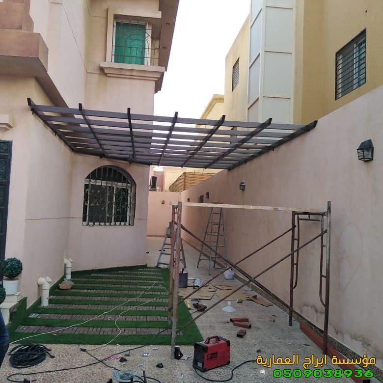 https://www.abrajalamaria.com/upload/09-2020/article/118977444_750588769128017_7176170500819004703_n.jpg