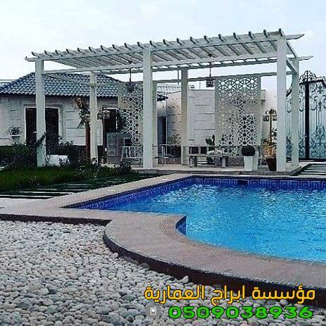 https://www.abrajalamaria.com/upload/09-2020/article/118983633_376282877096156_5687344511982360609_n.jpg