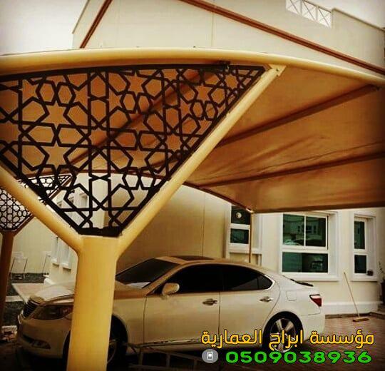 https://www.abrajalamaria.com/upload/09-2020/article/119478133_945180422658653_8647191608224501705_n.jpg