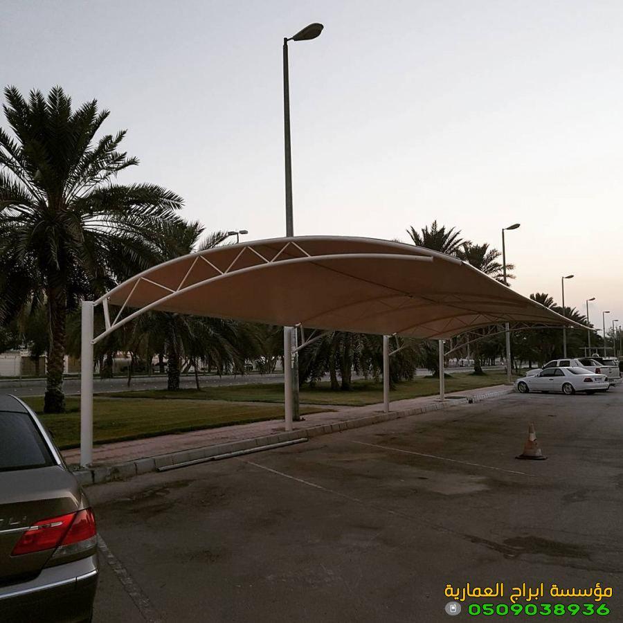 https://www.abrajalamaria.com/upload/09-2020/article/19622902_1873524592970526_2092901159197999104_n.jpg