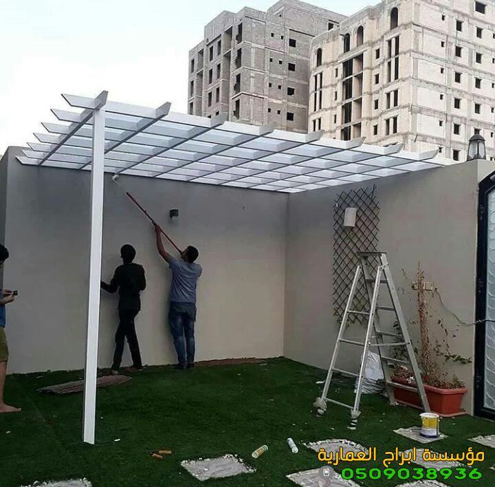 https://www.abrajalamaria.com/upload/10-2020/article/5f93e8ffe4f0f.jpeg