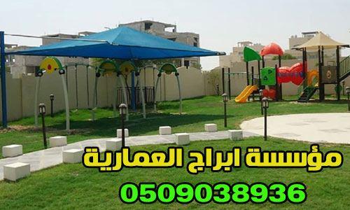 يمكن تجاهلها باري على نطاق واسع مظلات حدائق للبيع Izmircigdememlak Com