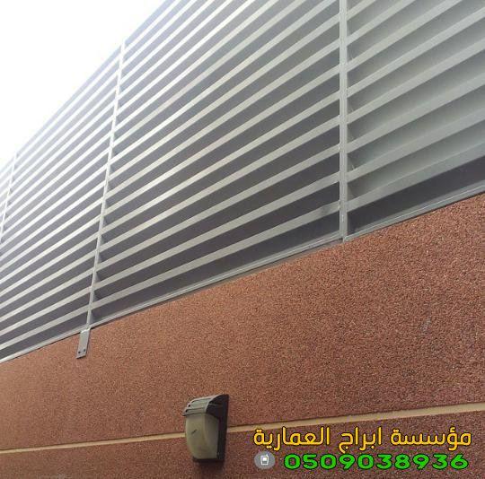 https://www.abrajalamaria.com/upload/11-2020/article/5fa75cbd497ef.jpeg